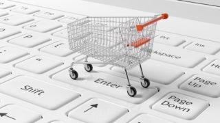 Business plan per ecommerce: come si crea