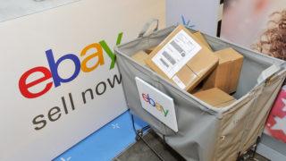 Il tuo negozio eBay